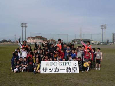0228集合写真.JPG
