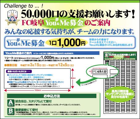 youmebokin3_3.jpg