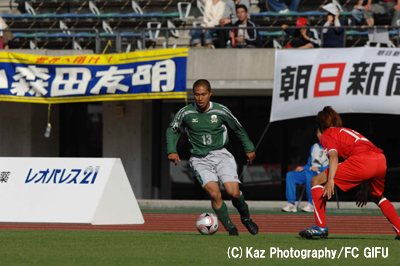 Kumamoto_FCGifu_D4_0089のコピー.jpg