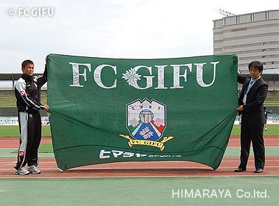 himarayaflag.JPG