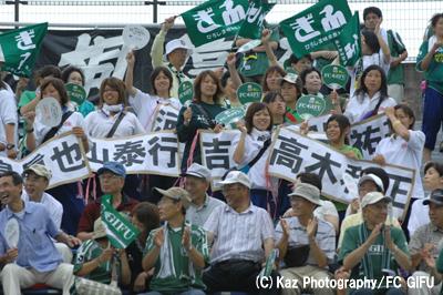 広島_FC岐阜_D3_0050のコピー.jpg