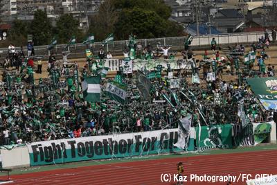20080316_supporter.jpg