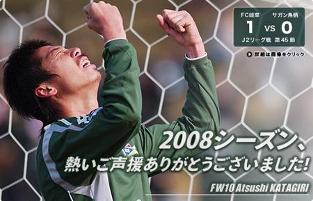 top200846.jpg