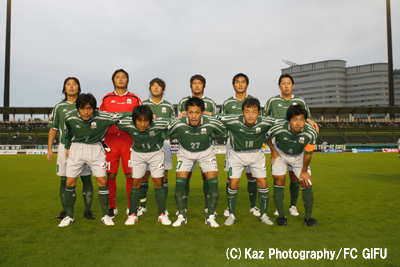 FC岐阜_愛媛2_藤田_D20116のコピー.jpg