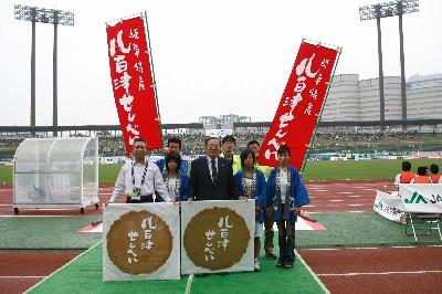 FC岐阜_大阪2_藤田_D1_0231.JPG