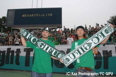FC岐阜_C大阪2_山田_D3_0059のコピー.jpg