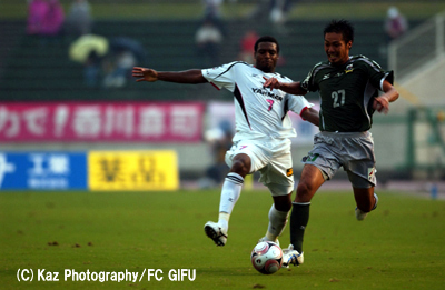 FC岐阜_C大阪2_戸田_d2_338のコピー.jpg